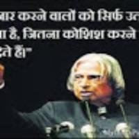 Dr. Shishupal Jain