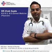 Dr. Vivek Ranjan Gupta