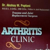 Dr. Akshay Poptani